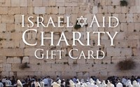 Recycled card stock charity donation gift cards to support causes in Israel. Best Israeli charities are represented. Perfect Hanukah or Christmas present.
